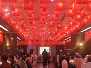 庆祝中国橡树摄影网汉中俱乐部2020年年会隆重召开