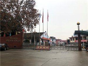 城固丰泰纺织厂发生意外,叉车撞人致一名女工身亡