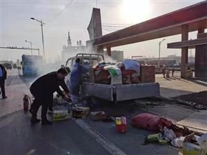 突发!广饶一摊贩汽车着火,众诚志愿者协助救火!