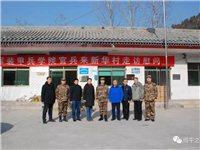 浓浓温情暖寒冬!陆军装甲兵学院到新华村开展走访慰问