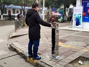 """烟头不落地,汉中这个县新装120个""""灭烟神器"""""""