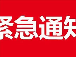 �P于�R�r�P�]文�w休�e��肪�^等�鏊�、取消各�聚��集�w活��、禁止�N售野生�游锏耐ǜ�