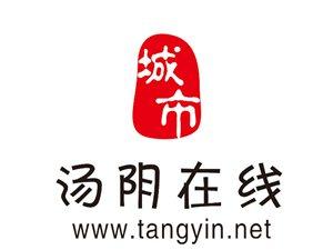 汤阴县关于加强新型冠状病毒感染的肺炎疫情防控工作的通告(第一号)