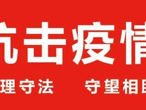 betway必威官网手机版下载州举行新闻发布会