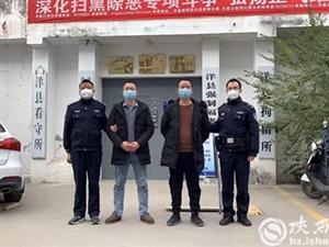 洋县:扰乱疫情防控点秩序