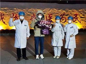 截至目前,山东已有2例治愈出院,潍坊青岛4名患者有望出院