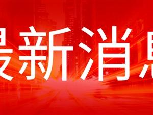2月4日零�r起非渝籍��v�M出重�c高速公路��行�W上�A�s通行