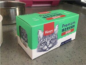 有猫的主人注意啦!这些罐头可是他们的最爱