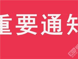 """2020年广饶县部分中小学""""英才进广饶""""招聘简章"""