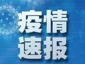 截至2月8日24时,泸州新增3例新冠肺炎确诊病例,累计16例,治愈出院2例