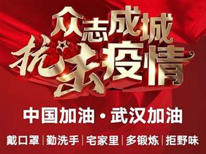 黔江领绘艺术学生家长为抗击疫情加油