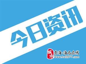 """betway必威官网手机版下载州""""四道防线""""构筑疫情""""防火墙"""""""