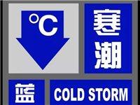 注意!宁国市应急局关于低温雨雪冰冻灾害预警信息