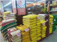 【阻击疫情】石林县粮油供应充足、价格稳定