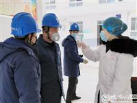 陕西地电汉中分公司让复工更暖心更安心