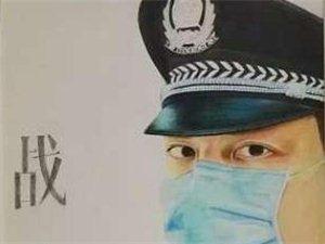 执笔抗疫!西乡一民警用画笔画出警营抗疫模样