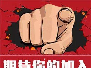 广饶县乐安人力资源管理服务有限公司