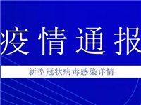 2月28日疫情通报:望江连续17天无新增!安庆连续11天无新增!安徽新增1例!