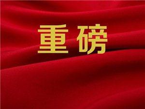 滨州清零,可以不带口罩、聚会吗?这几张图你要收藏!