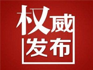 资金扶持、租金减免、减免社保...滨州发布个体工商户复工复产17条措施!
