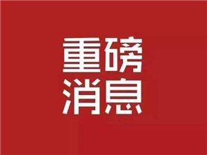 有博兴两个地方!滨州这8个社区被省里点名!有你家乡吗?