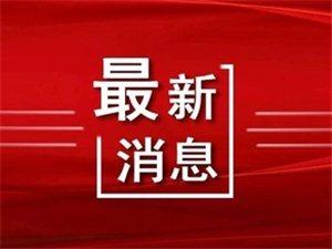 刚刚!滨州教育会议:27所学校75个幼儿园改造!做好分批分类、错时错峰开学准备!