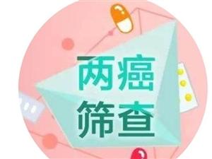 "�R潼免�M""�砂�""�Y查、婚�z接�\�_通�W上�A�s!"