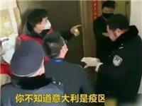 隐瞒病情、满世界乱跑、不配合防疫工作…致千里投毒的人:再见,中国不养巨婴