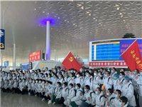 终于!3675人陆续撤离武汉,云南首批医疗队今日返程:谢谢你们,为我们拼过命
