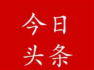 """德令哈市""""六字真言"""""""