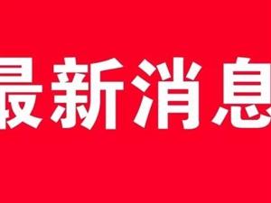 """都兰县打好""""引育留""""组合牌"""