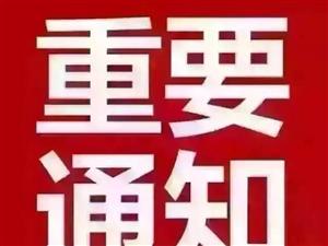 4月7日,江西高三、初三学生返校时间定了!
