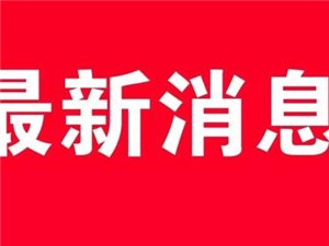 "betway必威官网手机版下载州""五个聚焦""推进审批服务便民化"