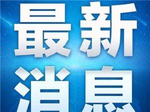 betway必威官网手机版下载州村集体经济高质量发展推进会召开