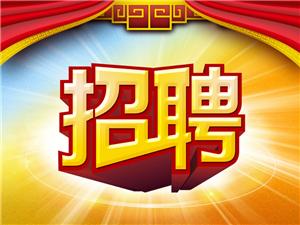 中国人民财产保险betway必威官网手机版下载州分公司2020年属地公开招聘启事