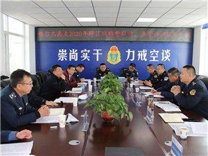 格尔木高速公路跨区域路警联动、养管协调联席会议召开