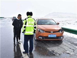 格尔木高速路政支队有效处置道路事件保障安全