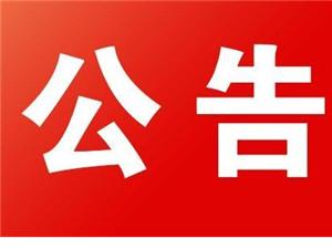 博兴2所学校入选!滨州共21所学校入选省级文明校园提名!看看有你的学校吗?