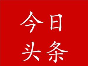 刘涛在海西州调研开学工作时强调