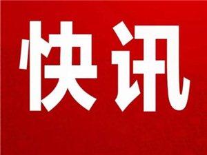 betway必威官网手机版下载州新材料产业稳步发展