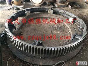 規格型號齊全烘干機大齒輪專業制造商