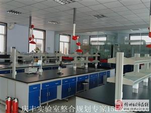 山西太原实验台通风柜实验室室设备有限澳门龙虎斗游戏