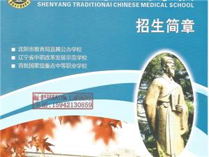 免費就讀醫學專業,圓您白衣天使夢想。