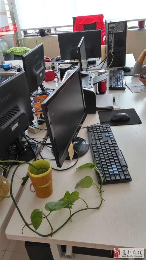 转让办公电脑