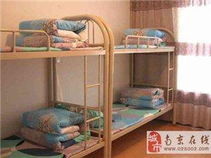 公寓南京协程求职公寓