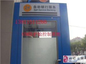 ATM防护舱控制系统 (BJRANDE) 防尾随系