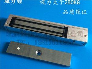 ATM防护舱控制系统(BJRANDE) 防护舱