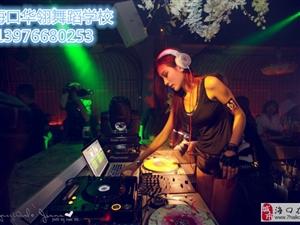 ios 怎么下载亚博体育华翎 舞蹈 DJ 音乐零基础入门教学