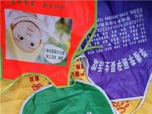 河南省广告围裙定做时尚箱包免费印制广告