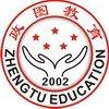 政图教育2016黔南州事业单位面试技巧和注意事项